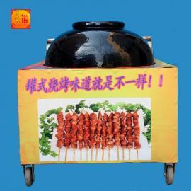厂家直供流动瓦缸烧烤车 流动无污染新法烧烤车