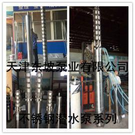 175QJ32-182不锈钢潜水泵现货-小型不锈钢污水泵