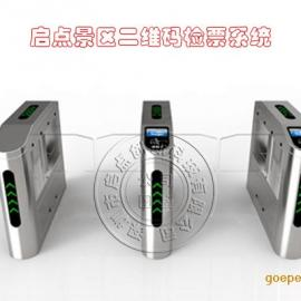 广东旅游电子票务系统,旅游一卡通系统,景区IC卡收费系统订购