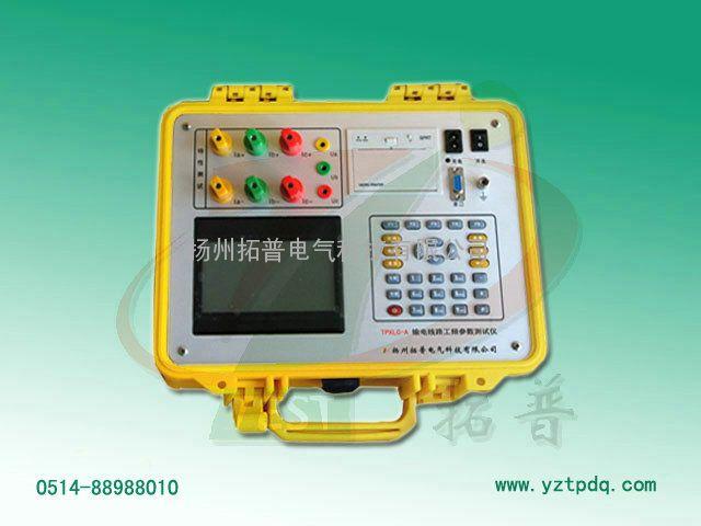 TPXLC-A输电线路参数测试仪