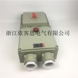 三相四线防爆断路器BDZ52-100/4P