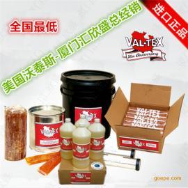VAL-TEX�y�T清洗液VF-GAL1加�雒客�