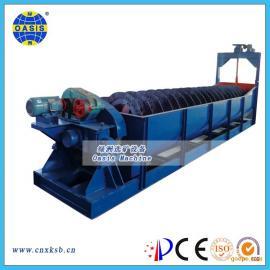 双单螺旋分级机 螺旋洗矿机 洗砂级 螺旋输送机
