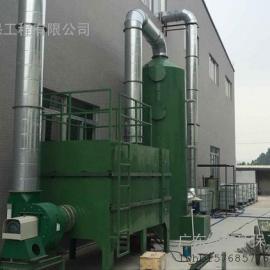 惠州环保公司废气处理之厨房油烟治理方法介绍