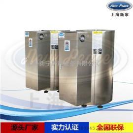 V=300升,N=60千瓦商用储热式电热水器