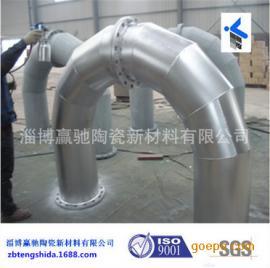 淄博赢驰耐高温耐磨氧化铝陶瓷管道弯头生产厂家