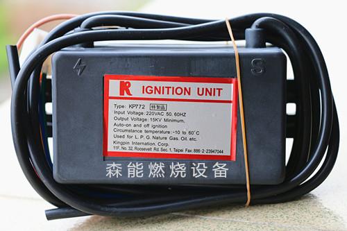 HG-103燃烧器点火器|红外线炉头专用点火器
