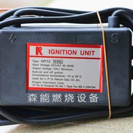 红外线燃烧器点火器|正英KP772瓦斯点火器