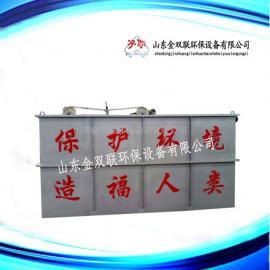 生活污水处理设备溶气气浮机 山东金双联环保设备高效 环保