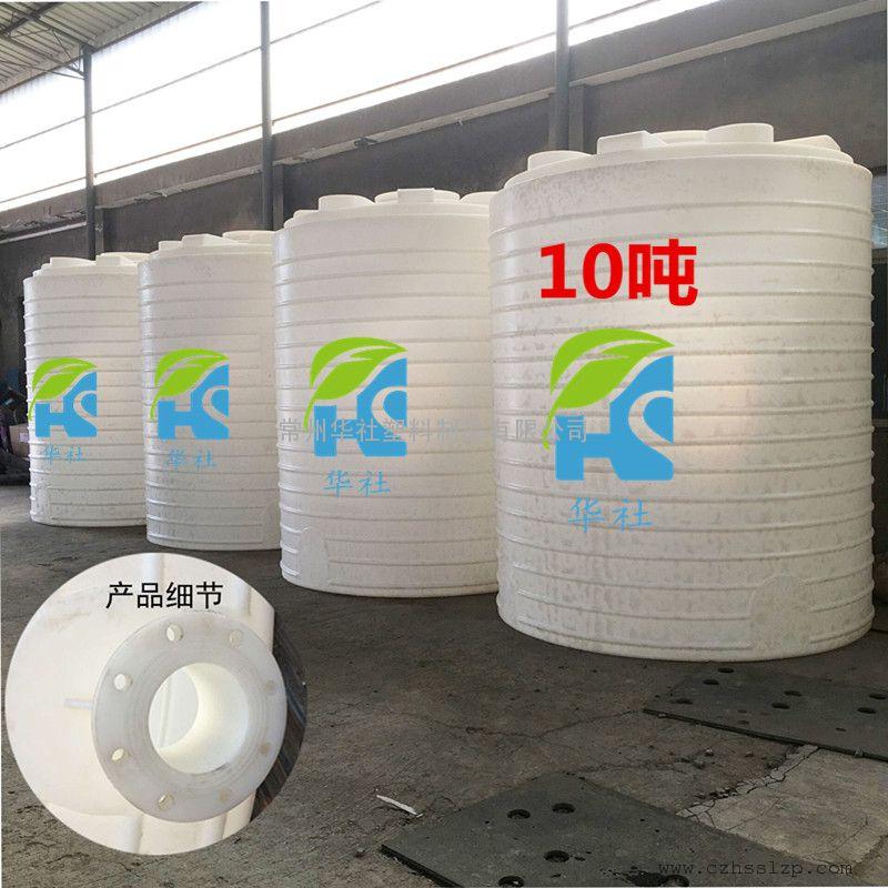肥东10吨耐酸碱化工吨桶IBC集装桶废液周转桶批发价格