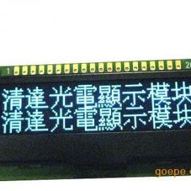 有毒气体探测器上用12832OLED显示屏