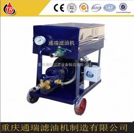 BK-100板式��滑油淬火油�s� 多功能�V油�C 多��V��^�V