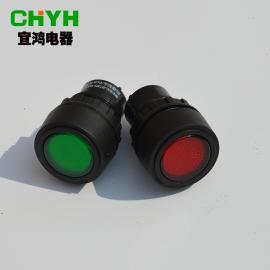 防爆指示灯交流与直流 10A红绿黄白可选