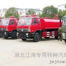 小型消防车 东风国五4吨消防洒水车