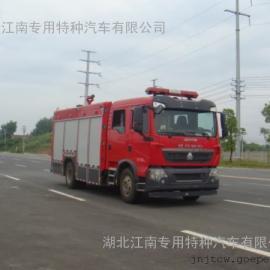 采用德国man底盘技术的国五重汽T5G 8吨泡沫消防车