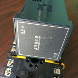 三路温度控制器SK6000-JG/智能温度控制器