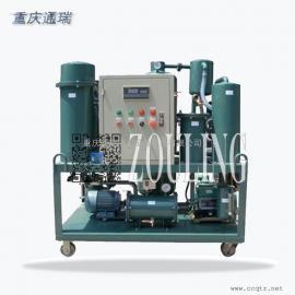 ZJD-50液压油脱水真空滤油机3000L/H