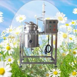 植物水汽蒸馏精油提取设备