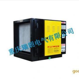 重庆瑞朗(RENOWNUV)LSA-FD425E油烟净化器- 高效型