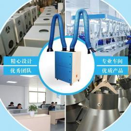黑龙江移动式焊烟净化器厂家
