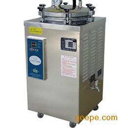 LS-50HD 立式压力蒸汽灭菌器 滨江医疗