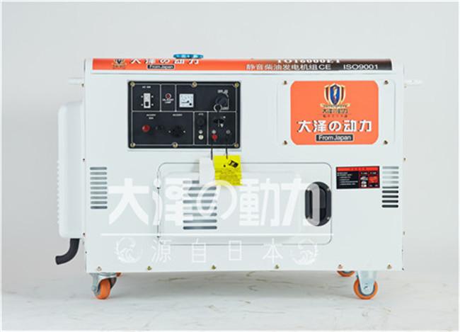 广州车载12KW静音柴油发电机