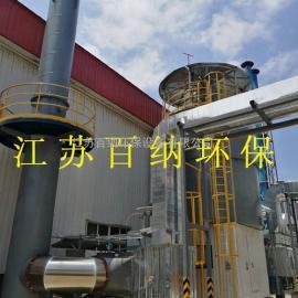 旋转式蓄热氧化炉RRTO工程