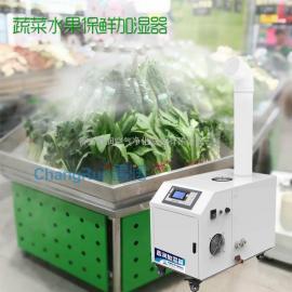 超声波加湿器工业加湿器大棚保鲜加湿食品业加湿器