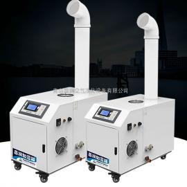 超声波加湿器工业加湿器大棚保鲜加湿