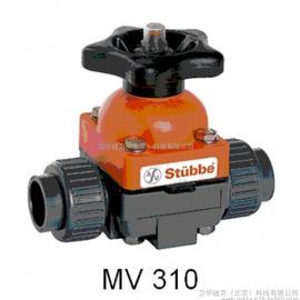 Stubbe/斯德宝MV310系列手动 stubbe隔膜阀 气动隔膜阀