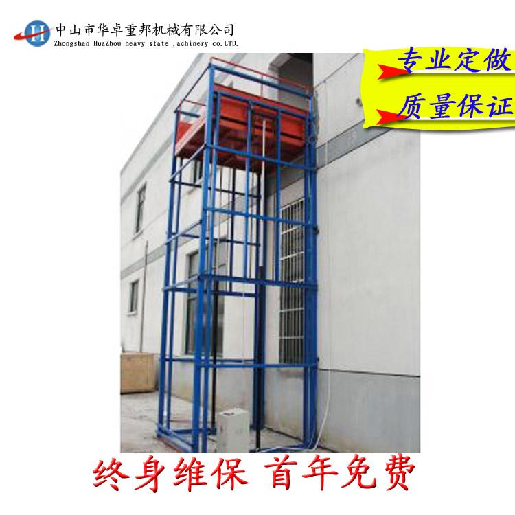 批发导轨式升降平台 中山升降机 阁楼固定式货梯 垂直提升机