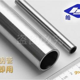 304不锈钢管材厚壁管/圆管毛细精密管卫生管工业焊管