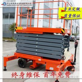 华卓重邦升降机 移动式液压升降平台SJY 升降货梯