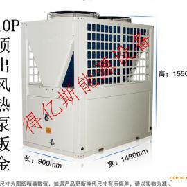 10匹低温空气能热泵钣金、两器、换热器