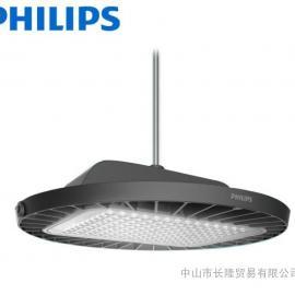 飞利浦BY698P LED高天棚灯工矿灯 160W大功率 4000K 6500K白光