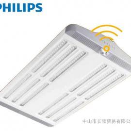 飞利浦LED工矿灯BY550P 领先型10W高天棚照明 高效节能 正品经销
