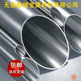热销201 304 焊管厚壁管 抛光管镜面管装饰不锈钢管