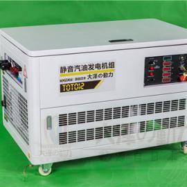 12kw三相静音汽油发电机