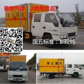 双排座易燃气体运输车