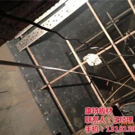 阻燃煤仓衬板,通化煤仓衬板,康特板材(图)
