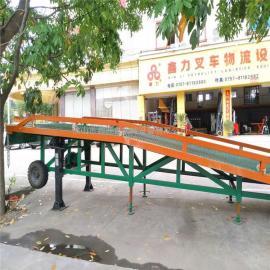 叉车上货安全高效的移动式登车桥集装箱上货平台液压式登车桥