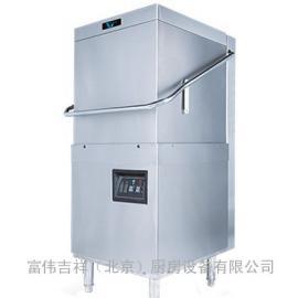 威顺提拉式洗碗机H-2 揭盖式洗碗机