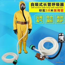 自吸式长管呼吸器 长管过滤式防毒面具 自吸式空气呼吸器