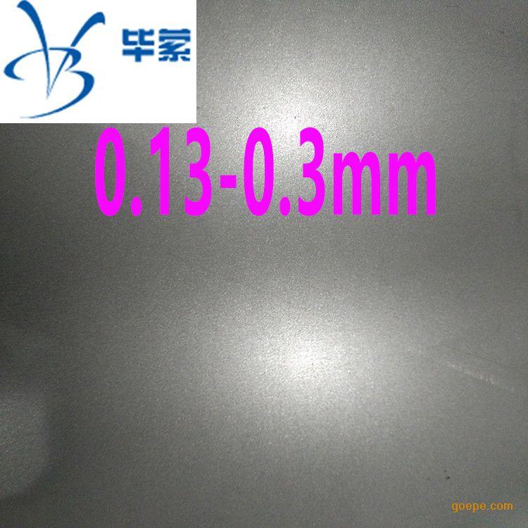 上海宝钢B50A1300电工钢硅钢片无取向电工钢