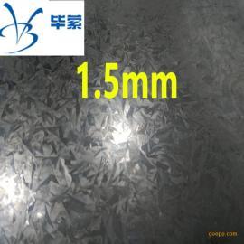 华东邯钢1.5mm有花SGH340普强镀锌现货首发