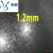 【有花镀锌板】1.2mm有花镀锌板一张零售免费提供样品