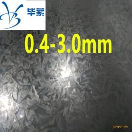 华东邯钢有花镀锌卷Q235B镀锌275克镀锌现货4.0mm镀锌