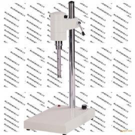 高剪切分散均质机/化妆品乳化机/高速分散机/超细匀浆机