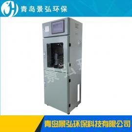 国标法氨氮分析仪 生产厂家销售氨氮水质在线监测系统