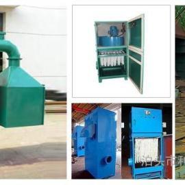 河北湖南上海重庆小型单机除尘器 布袋除尘器现货供应报价